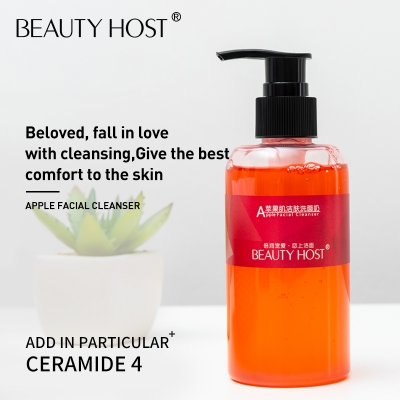 Beauty Host Apple skin facial cleanser