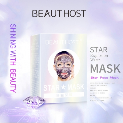 Natural Moisturizing Lift Hydrating Peel Off Star Glitter Facial Mask