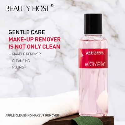 Apple Cleansing Makeup Remover